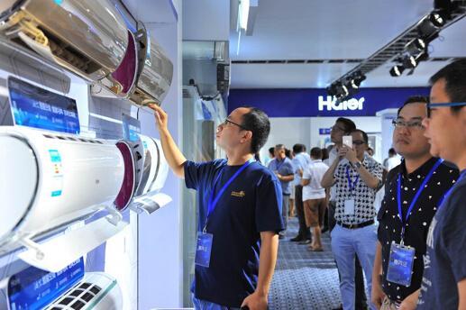 """海尔""""自清洁""""被列入智能空调分类标准"""