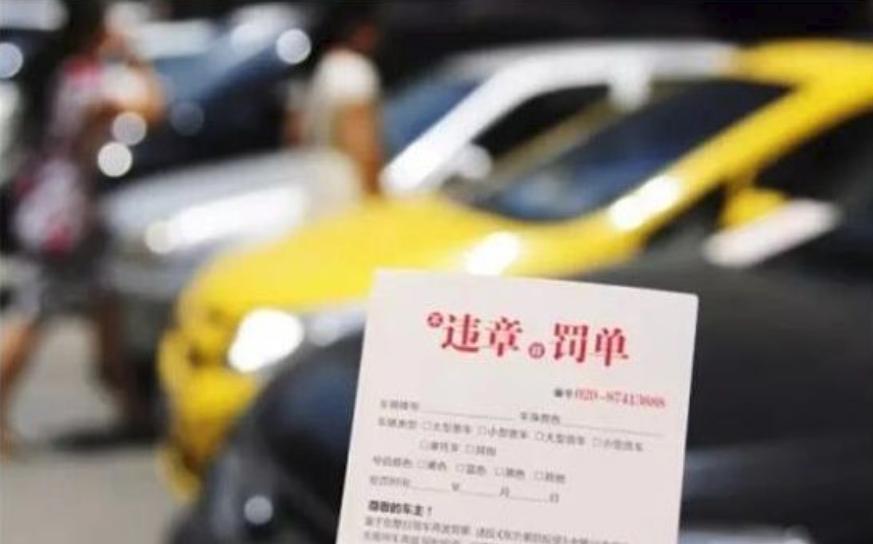 岳阳驾驶人可网上进行违法记分满分教育