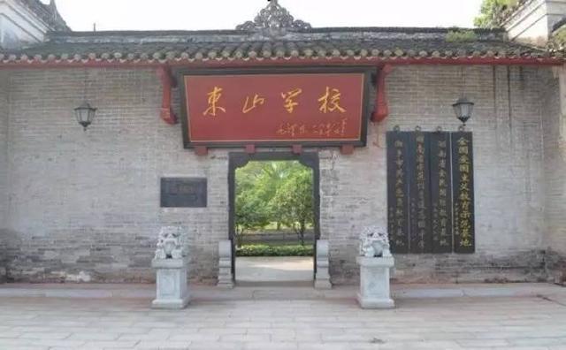 湖南14景区入选全国红色旅游经典景区名录