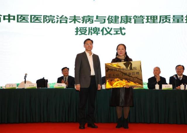 """中医药专家齐聚长沙探索""""互联网+慢病管理"""" 助力健康中国"""