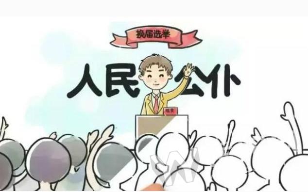 岳阳9县市区委新一届领导班子诞生(附名单)