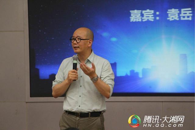 袁岳:大多数人适合岗位创业 游戏互联网是趋势