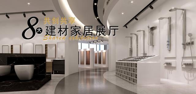 寒冬里中小家装公司的产业升级 家装建材服务平台优装宝获千万级产业融资