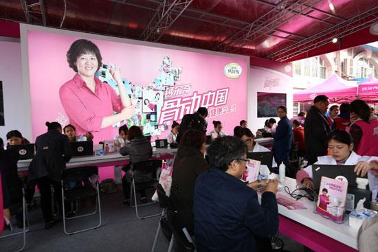 """2015钙尔奇""""骨动中国""""首航长沙 关爱骨健康"""