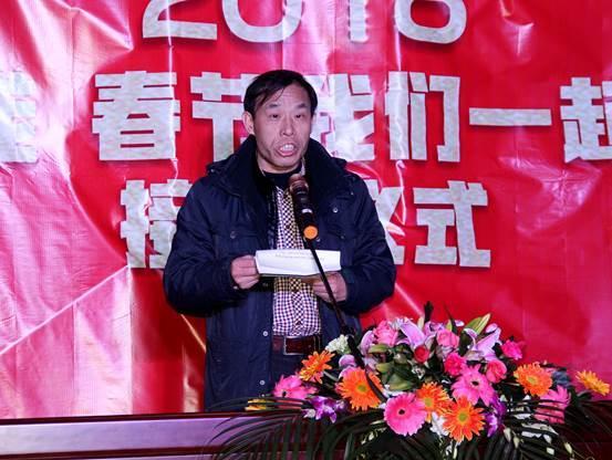 """2018""""青春快线 春节我们一起回永州""""大型公益活动接车仪式在正道·天年阳光养老社区温暖举行"""