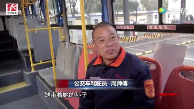 小偷顺走3000元现金坐的士逃离 公交车司机驾车拦停