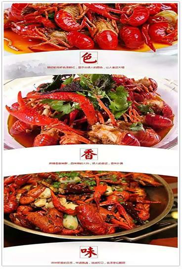 娄底特色龙虾集结 引领娄底休闲美食文化消费时尚