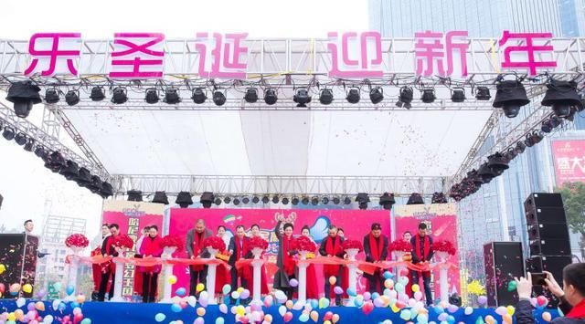 """湖南首例英伦主题儿童乐园哈尼鹿王国登""""鹿""""湘潭"""