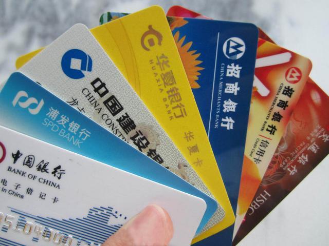 微信拟对大额信用卡还款收费 代缴罚单高达16.5%
