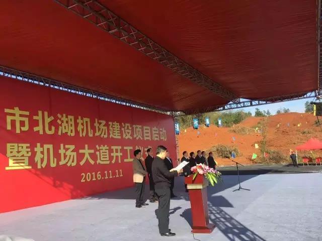 郴州郴州皮皮_北湖北湖区新房虾和红虾图片