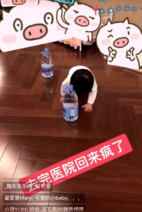 真会玩!陈赫女儿头顶矿泉水瓶匍匐前进(图)