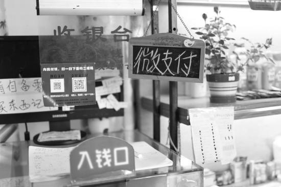 """长沙""""无人自选商店""""新增支付方式 贵的商品变多了"""
