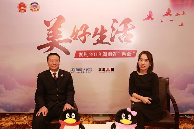 湖南检察这五年: 查办厅局级干部职务犯罪人数超过去十年总和