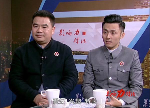 浏阳伢子张飞杨:公务员下海创业的起伏人生