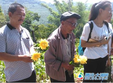 """寻找中国远征军""""独腿""""连长郭维的湖南亲人"""