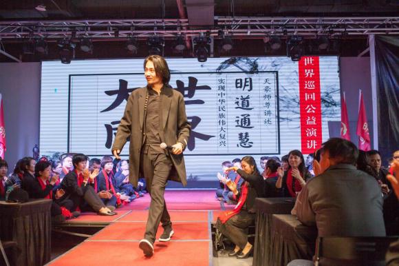 天豪师尊:中国儒释道文化传承人
