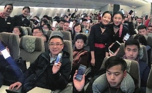 长沙已有WiFi航班 可刷朋友圈追剧