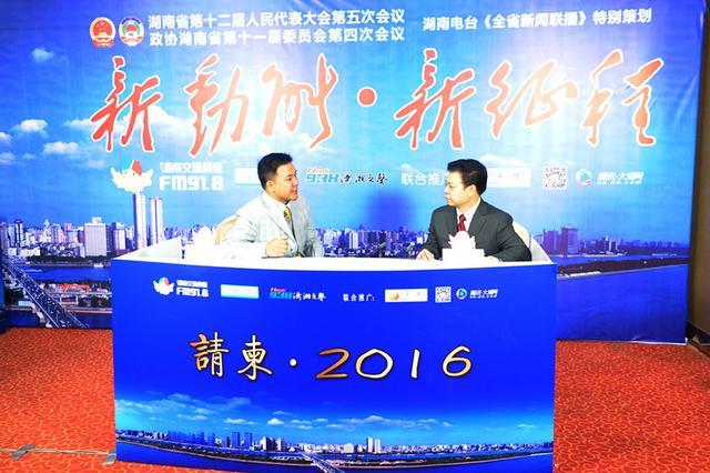 专访岳阳书记盛荣华:城陵矶港口2年做到50亿美金