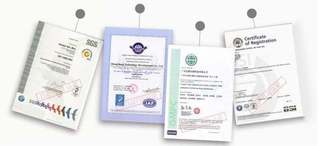 电视购物产品OEM/ODM电商竞价产品微商品牌OEM贴牌生产加工厂