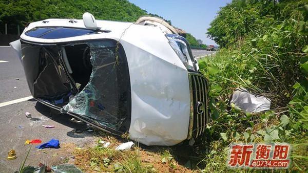 衡阳两男子吸食毒品后驾车上高速 造成翻车事故