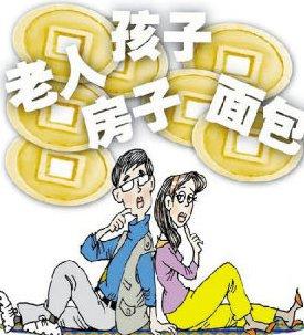 福利小理_小理策谈第九期