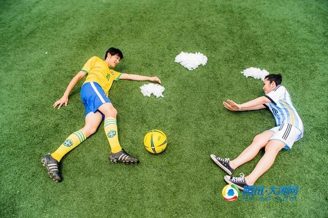世界杯足球情侣视频特辑 唯足球与你不可辜负