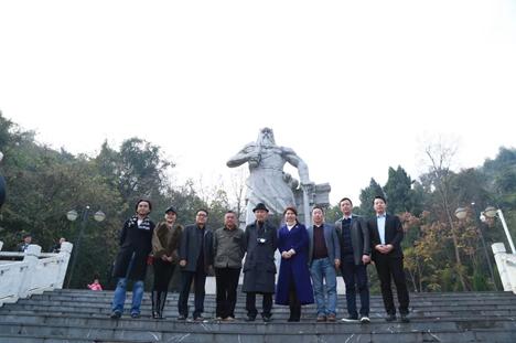锦绣潇湘·首届嘉禾全域旅游智库论坛成功举办