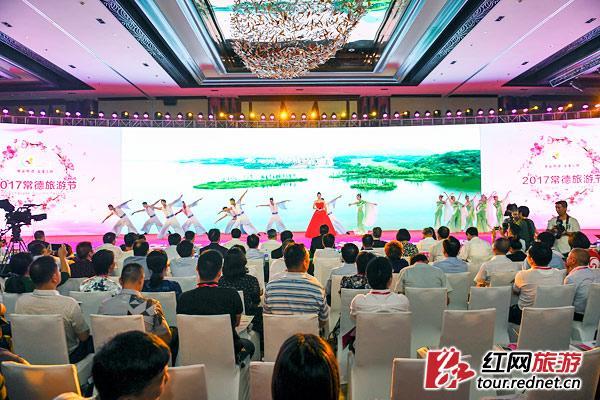 """常德新版旅游宣传片亮相 """"亲亲常德""""号动车首发"""