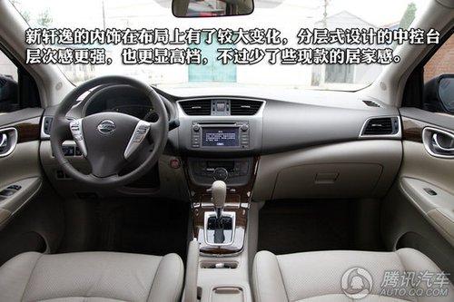 东风日产轩逸最低价_