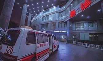 湖南打通救命快速通道 建五个救治中心