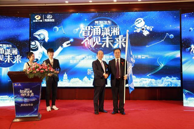 第九届亚洲机器人锦标赛VEX中国选拔赛将永州开战