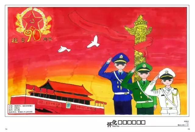 手绘明信片作品将收录在:解放军叔叔,你好!