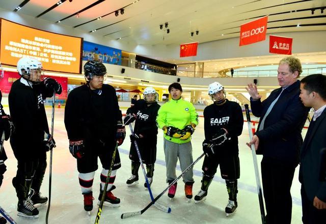 瑞典冰球协会访华 中瑞冰上项目合作交流会于梅溪步步高顺利展开