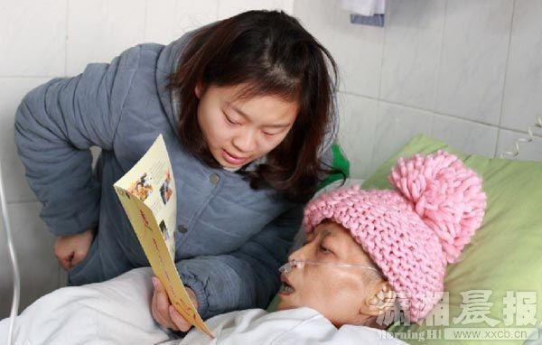 长沙一老师临终捐献角膜有望让两名孩子恢复光明