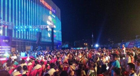 王府井·恩祥生活广场 璀璨西海岸,点亮新未来亮灯仪式