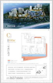 中海地产倾力打造——神州半岛海口展厅璀璨绽放