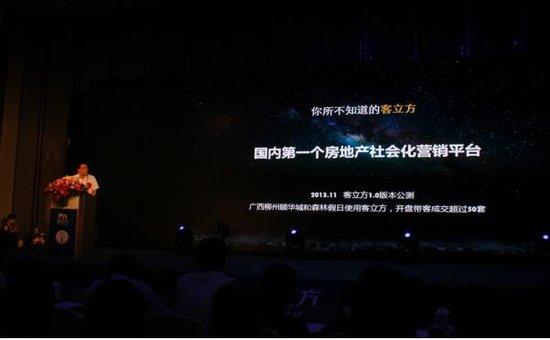 """""""海南房地产没有泡沫!""""董藩等大咖齐聚海口精彩论战!"""