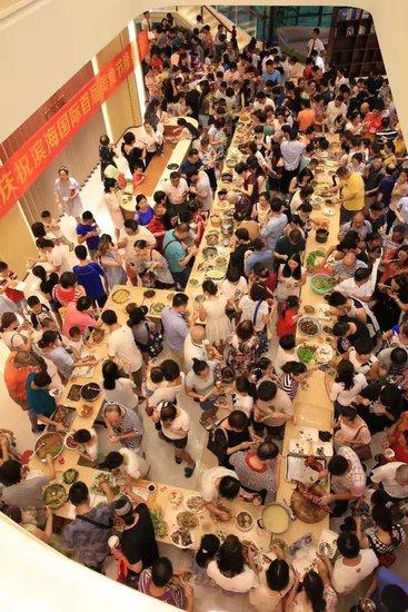 广物滨海国际百家宴圆满落幕
