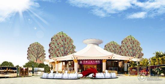 三亚美丽之冠七星酒店效果图-大剧院-三亚美丽之冠大树公馆均价