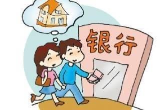 """房贷紧缩杭州样本:柴先生第二套商住房""""卡""""住了"""