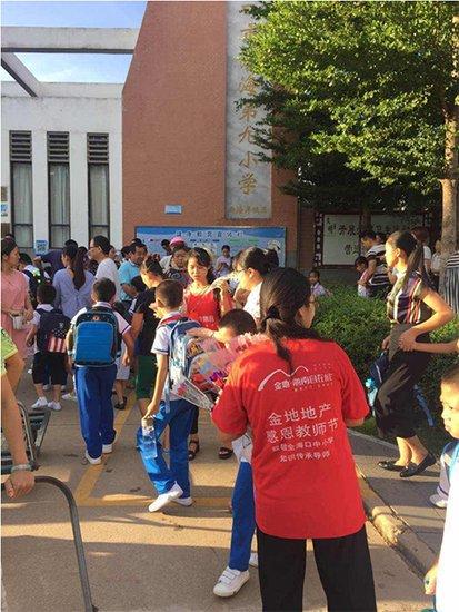 金地致敬教师节:春风十里不如你