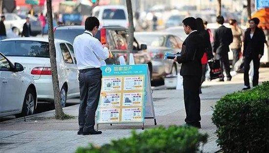 楼市严控下的北京房产中介:为业绩帮购房者借首付