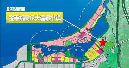 高尔夫温泉小镇,盈滨半岛首席成熟社区