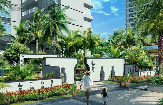 海口核心地段椰岛广场9300元起 全款98折优惠