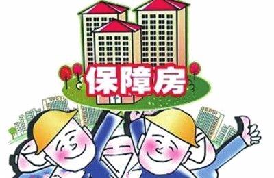 6月末保障性住房开发贷款余额同比增长36.2%
