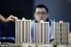 人的一生究竟要买几套房 租房真的比买房更划算吗
