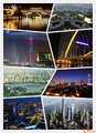 中国十大城市娶老婆成本排行 你的钱够吗?