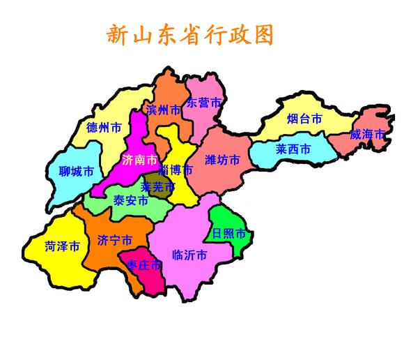 网传山东最新行政区划调整 诸城高密将划入青岛市