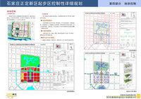 市城乡规划局:石家庄市政府将搬迁至正定新区