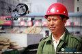 致敬建设者:默默为唐山实现着梦想的人们 劳动节快乐!